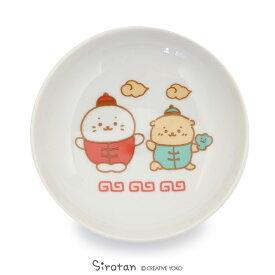 しろたん 中華食器 餃子たれ 深皿 径10cm 単品 日本製 磁器中華 小皿 取り皿 食器 餃子 あざらし アザラシ グッズ かわいい キャラクター マザーガーデン
