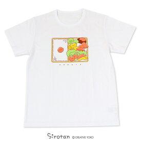 しろたん Tシャツ 半袖 《お弁当柄》 白色 S/M/L/XLレディース メンズ ユニセックス 男女兼用 半袖 あざらし アザラシ かわいい キャラクター マザーガーデン 【メール便可】