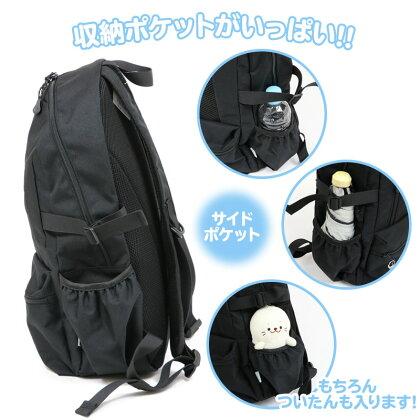 しろたんしろたん&らっこいぬリュック黒色バックリュック鞄通勤通学レジャー男女兼用あざらしアザラシかわいいキャラクターマザーガーデン