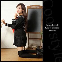 ストベリ☆コスプレ女子高生ハロウィン長袖黒ブラック制服JK3点セットセーラー服衣装仮装学生服コスチュームスクール