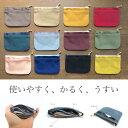 【ミニ財布】薄くて軽くて使いやすい!身軽になれるSIRUHAのmini財布 キャンバス