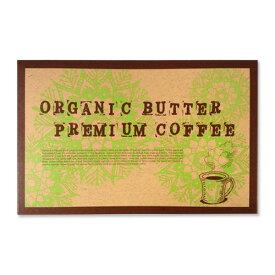 ※お得SALE中※【メール便送料無料】2個以上購入でおまけ付!オーガニックバタープレミアムコーヒー /バターコーヒー/コーヒーバター/ダイエット/痩せる/コーヒー/buttercoffee/完全無欠/朝食/置き換え/シリコンバレー