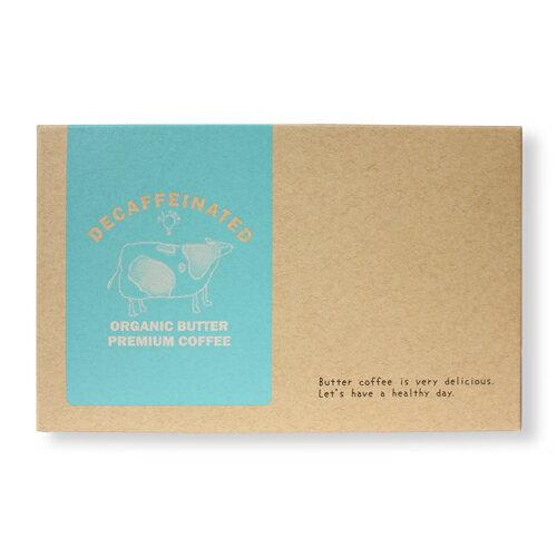 ※お買い得※【メール便送料無料】2個以上購入でおまけ付!デカフェ オーガニックバター プレミアムコーヒー /バターコーヒー/コーヒーバター/ダイエット/痩せる/コーヒー/buttercoffee/完全無欠/朝食/置き換え/シリコンバレー/デカフェ/オーガニック