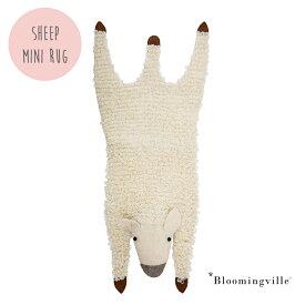 【Bloomingville 】Sheep Rug 羊のラグ / ブルーミングヴィル 北欧 デンマーク