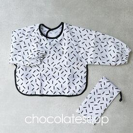 お食事エプロン【CHOCOLATESOUP】GEOMETRY SMOCK スモック