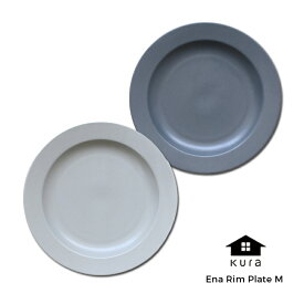 【Ena】Rim Plate / リムプレート M 19cm