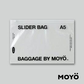 スライダーバッグ Mサイズ(6枚入り)A5 / BAGGAGE BY MOYO