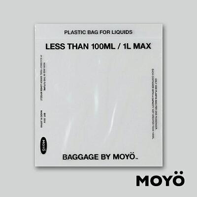ジッパーバッグLサイズ(10枚入り)1L/BAGGAGEBYMOYO