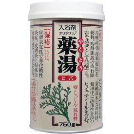 オリヂナル 薬湯 入浴剤 ヒバ 750g 薬用入浴剤 医薬部外品