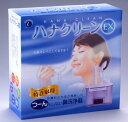 ハナクリーンEX 耳鼻科の先生が開発した鼻洗浄器
