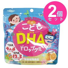 こども DHA ドロップ グミ 90粒入 【2個セット】 サプリメント 栄養補助食品 ユニマットリケン 日本製