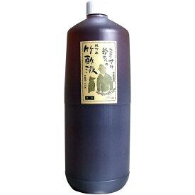 【送料無料】こうすけ爺さんの純竹産 竹酢液 100%原液 竹酢風呂 1950mL 超徳用竹酢液原液 こうすけ爺さんの自然工房