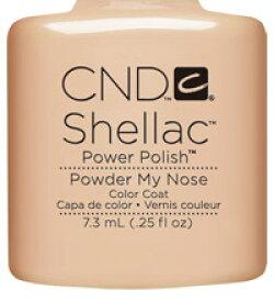 【送料無料】CND シェラック カラーコート 137 パウダー・マイ・ノーズ 7.3ml SHELLAC