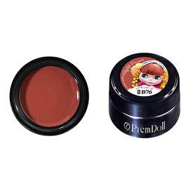 プリジェル プリムドール シナモンロール UV/LED対応 3g DOLL-B76 カラージェル プリアンファ