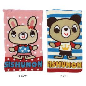 【メール便対応】【SALE!】【シシュノン/SiShuNon】クマウサ腹巻 ベビー クマ ウサギ 腹巻 星 ボーダー