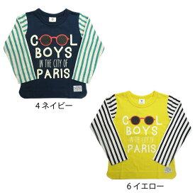 【ネコポス対応】【SiShuNon/SKAPE】クールメガネTシャツ Tシャツ キッズ ロゴ メガネ クール