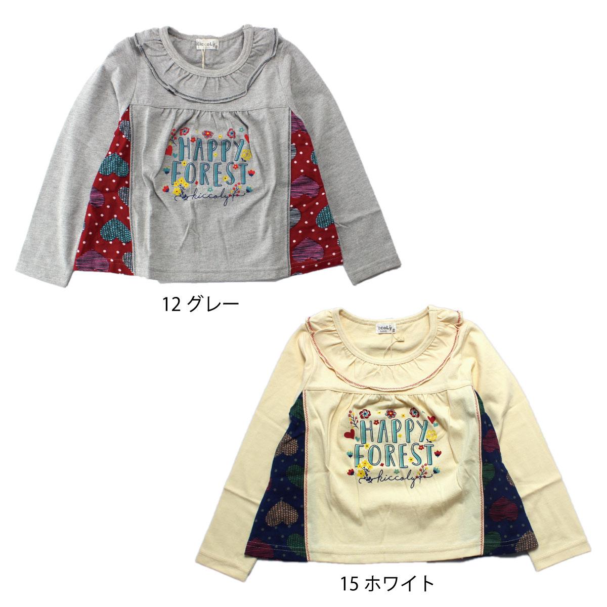 【ネコポス対応】【SiShuNon/Kiccoly】プリント切替Tシャツ キッコリー Tシャツ 女の子