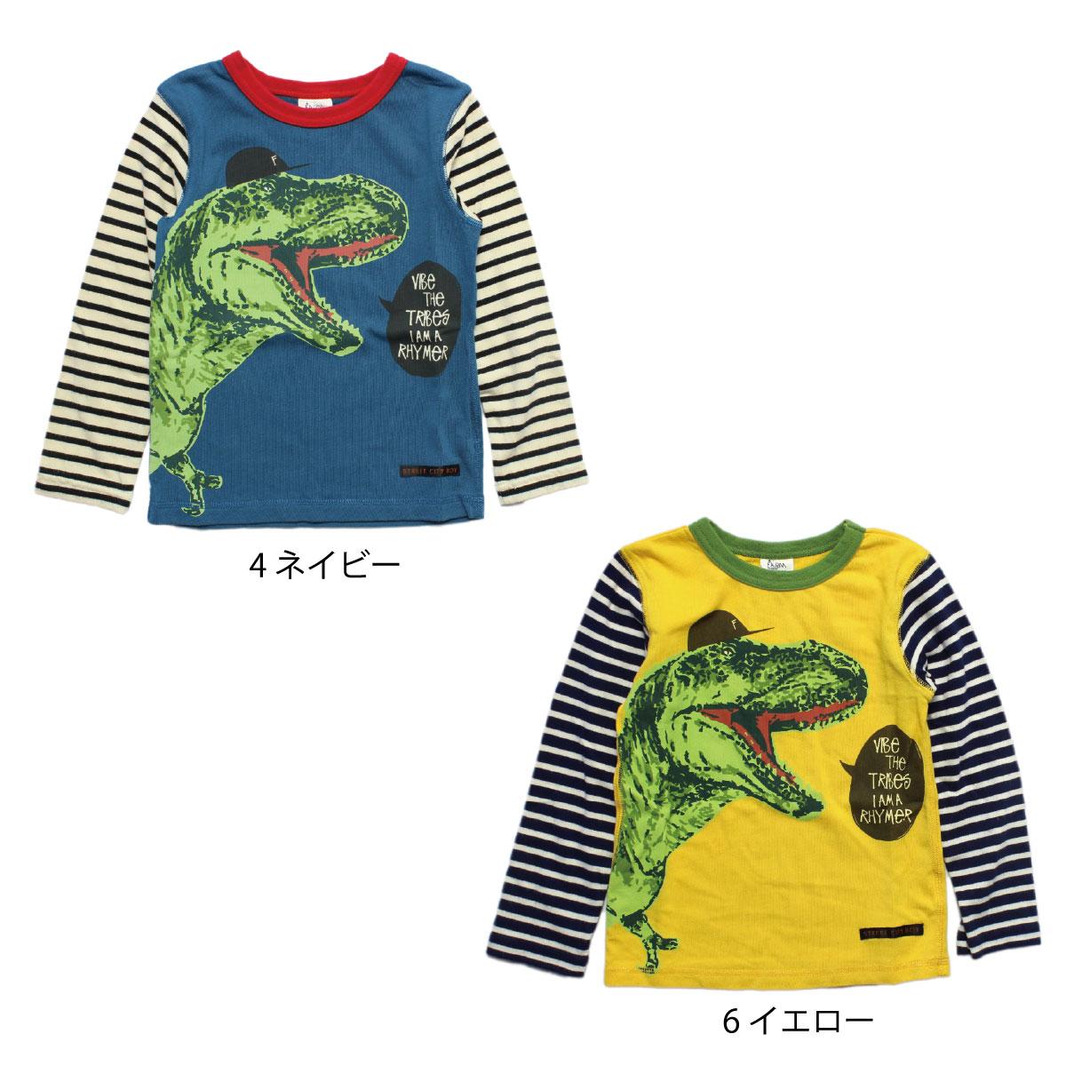 【セール】【50%off】【ネコポス対応】【SiShuNon/FARM】ストリート系恐竜Tシャツ ファーム キッズ 男の子 Tシャツ 恐竜