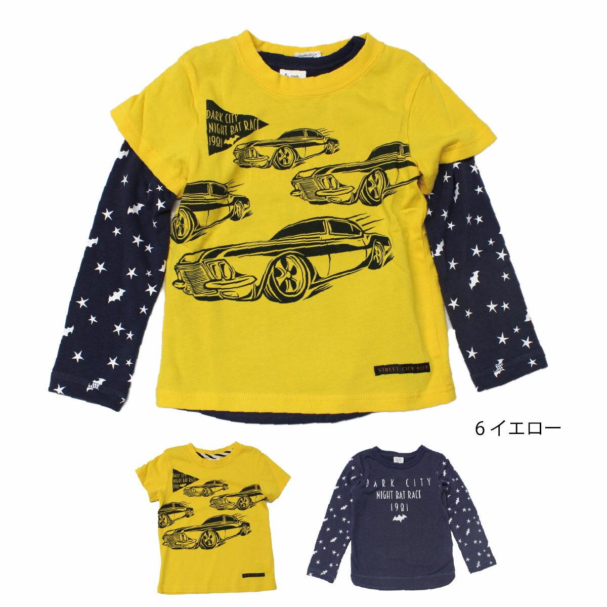 【セール】【50%off】【ネコポス対応】【SiShuNon/FARM】バッドレースTシャツセット ファーム キッズ 男の子 Tシャツ セット 車