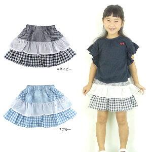 【ネコポス対応】【SiShuNon/SKAPE】二段フリルスカート女の子
