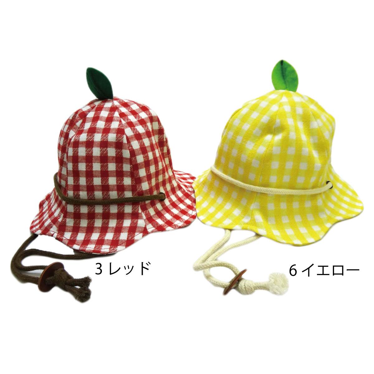 【ネコポス対応】【SiShuNon/SKAPE】フルーツハット エスケープ ベビー キッズ フルーツハット 帽子