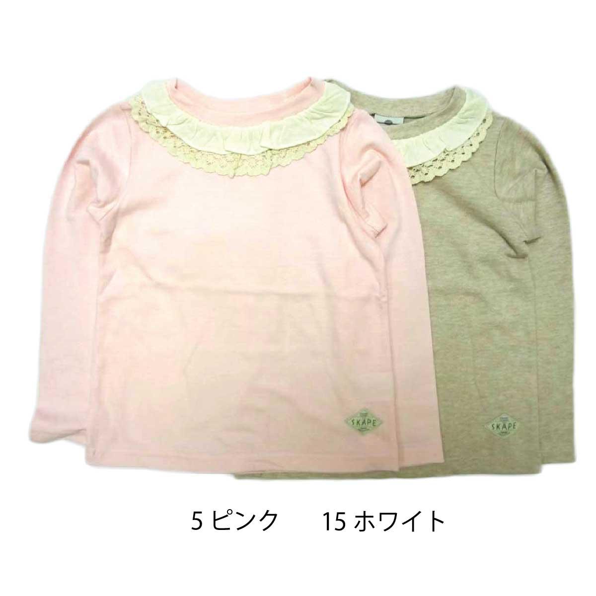 【セール】【ネコポス対応】【SiShuNon/SKAPE】フリルカラーTシャツ エスケープ ベビー キッズ フリル カラー 長袖 Tシャツ 女の子