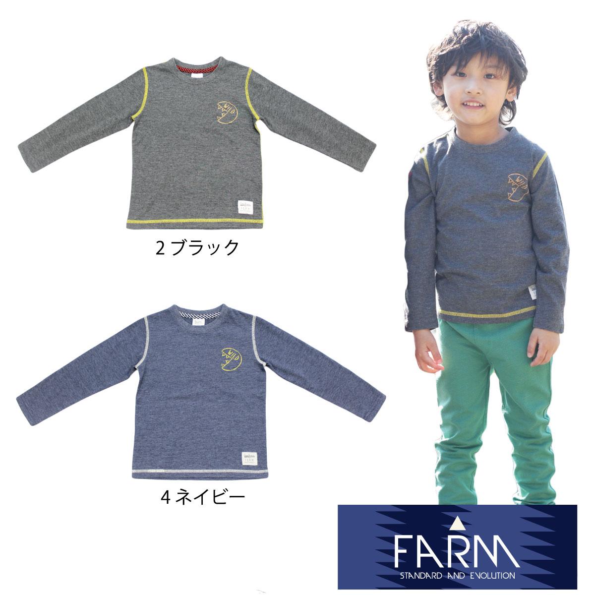 【ネコポス対応】【SiShuNon/FARM】ワイルドバックTシャツ ファーム キッズ ワイルド バック 長袖Tシャツ