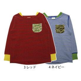 【セール】【ネコポス対応】【SiShuNon/FARM】ボーダーリブ配色Tシャツ ファーム ベビー キッズ ボーダー リブ 配色 長袖Tシャツ 男の子