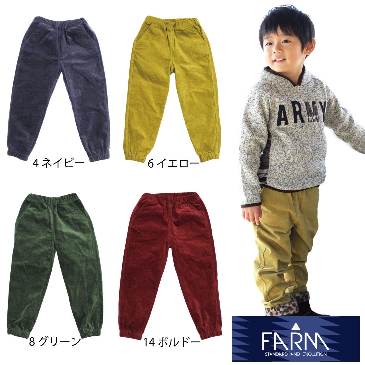 【SiShuNon/FARM】ストレッチコールジョガーパンツ ファーム キッズ ストレッチ コール ジョガー パンツ