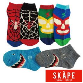 【メール便対応】【SiShuNon/SKAPE】【滑り止め付(19-21cm以外)】ボーイズ3Pソックス エスケープ ベビー服 子供服 男の子 サメ シャーク スパイダー マスクマン 靴下 ソックス