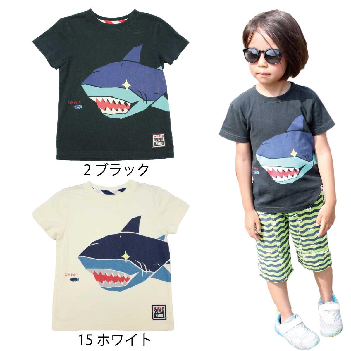 【ネコポス対応】【SiShuNon/FARM】シャークTシャツ ファーム キッズ シャーク サメ スイミー 半袖Tシャツ
