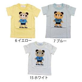 【均一セール】【ネコポス対応】【SiShuNon/シシュノン】定番クマ半袖Tシャツ ベビー服 キッズ 男の子 日本製 刺繍