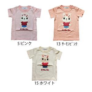 【SiShuNon/シシュノン】定番ウサギ半袖Tシャツ