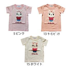 【均一セール】【ネコポス対応】【SiShuNon/シシュノン】定番ウサギ半袖Tシャツ ベビー服 子供服 女の子 キッズ 刺繍 日本製