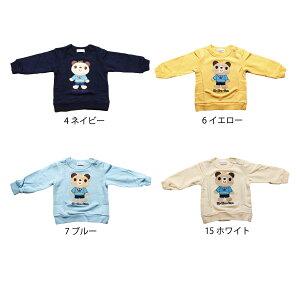 【SiShuNon/シシュノン】定番クマトレーナー