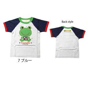 【SALE!】【1000円均一】【62%OFF!】【sishunon/シシュノン】カエルクンTシャツ