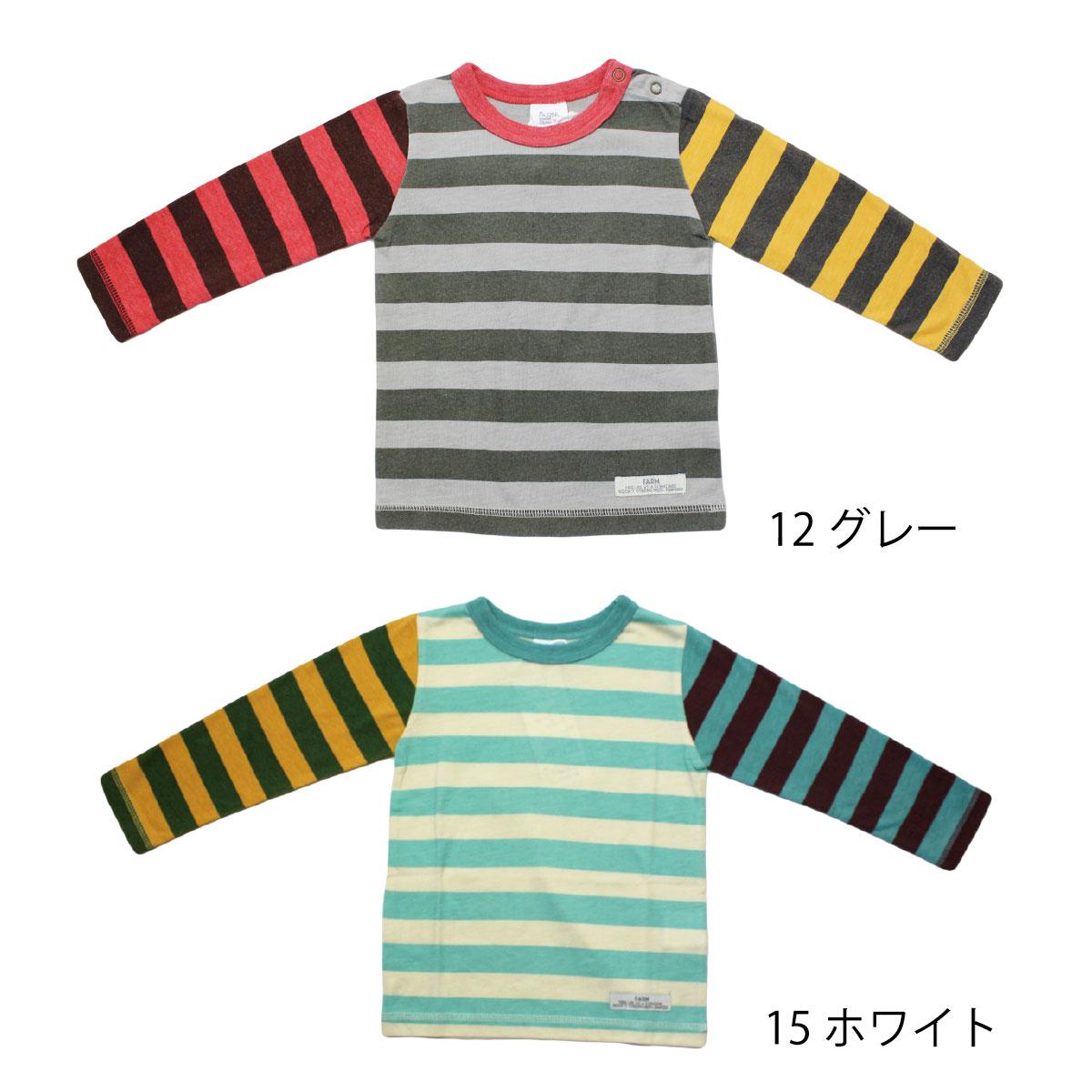 【セール】【ネコポス対応】【SiShuNon/FARM】カラフルボーダーTシャツ 男の子 キッズ 長袖 Tシャツ ボーダー
