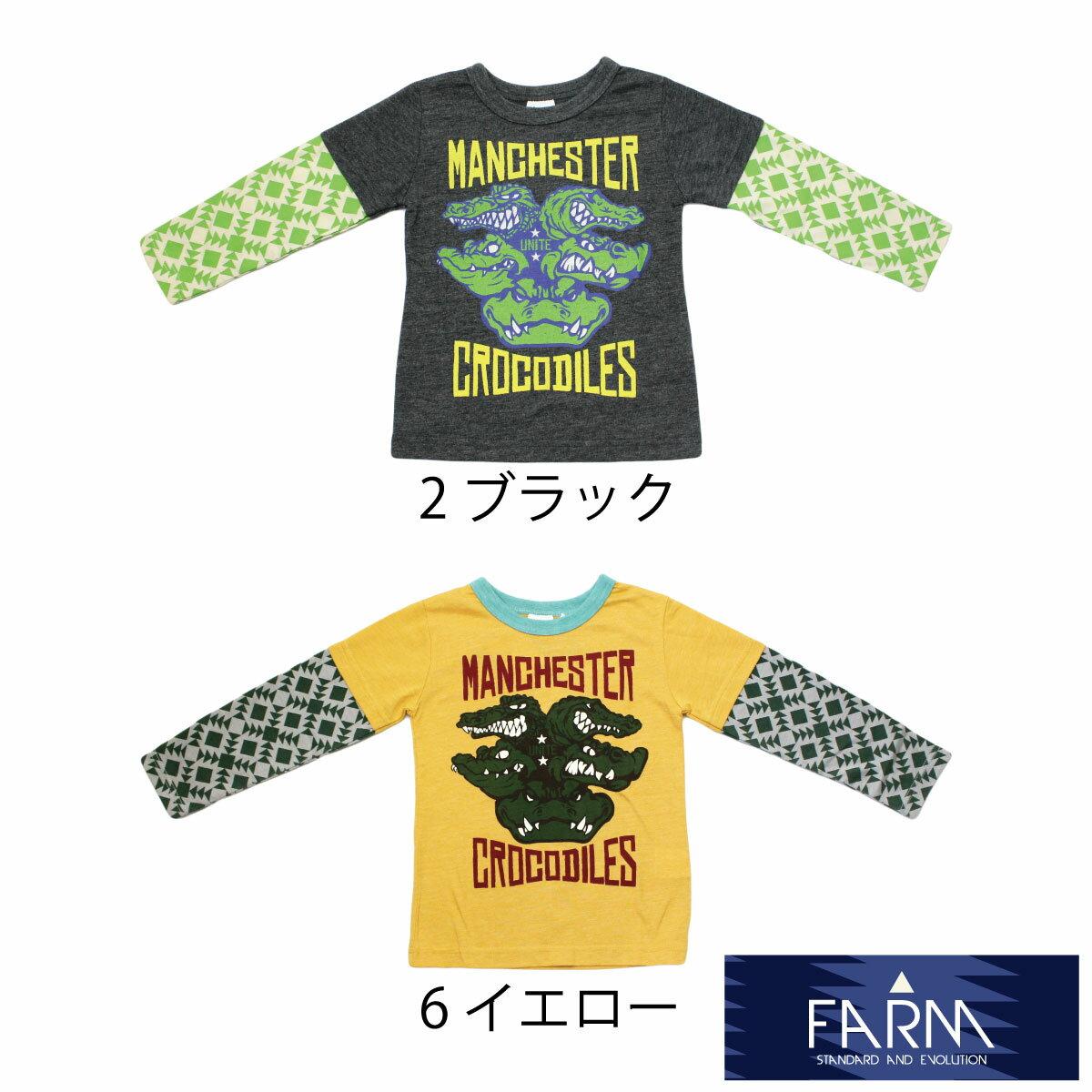【セール】【50%off】【ネコポス対応】【SiShuNon/FARM】クロコダイルズTシャツ 恐竜 キョウリュウ 男の子 長袖 Tシャツ