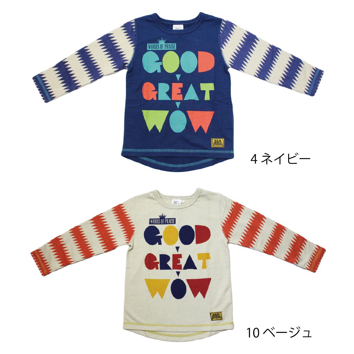 【セール】【50%off】【ネコポス対応】【SiShuNon/FARM】WOWTシャツ ファーム 男の子 長袖 Tシャツ ボーダー ロゴ キッズ