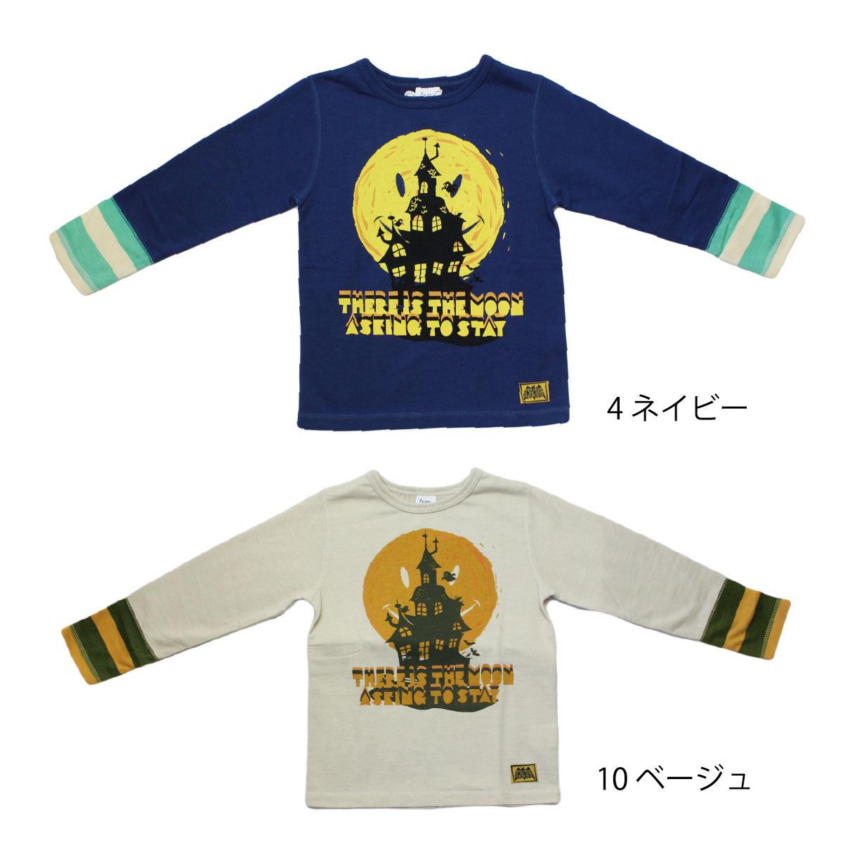 【セール】【ネコポス対応】【SiShuNon/FARM】オバケハウスTシャツ ファーム キッズ 男の子 長袖 Tシャツ