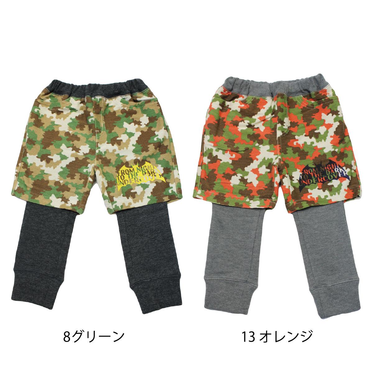 【SiShuNon/FARM】迷彩レイヤードパンツ