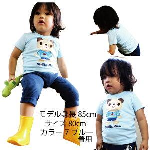 【SiShuNon/シシュノン】定番クマ半袖Tシャツ