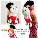 【セール】【シシュノン/SiShuNon】女児キャラリュック ベビー服 子供服 ウサギ 女の子