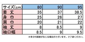 【SALE!】【70%OFF!】【sishunon/シシュノン】カエルクンTシャツ