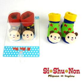 【シシュノン/SiShuNon】クマスターモチーフ ソックス 靴下 新生児 男の子 クマ 動物 ギフト 贈り物 プレゼント
