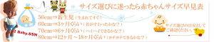 【シシュノン/SiShuNon】クマクン刺繍ドレカバ(50cm-70cm)【メーカー希望小売価格:2600円(税抜)】【SSNCLASSIC】
