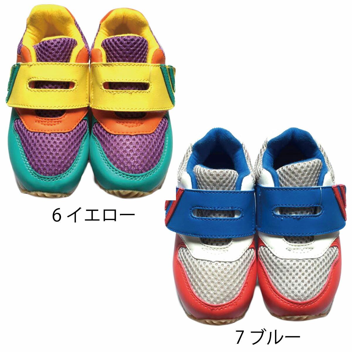【SiShuNon/SKAPE】カラフルスニーカー エスケープ キッズ 靴 カラフル スニーカー