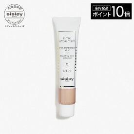 【ポイント10倍】【公式】 シスレー フィト イドラ タン 40ml 肌色乳液 ベースメイクアップ