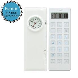 アナログ時計付電卓バイブタイマー ナースグッズ 看護師/介護