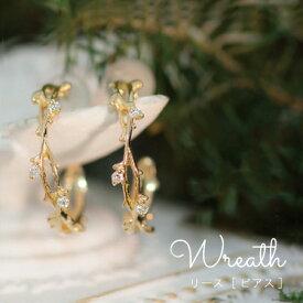 ゴールド フープピアス Wreathリース ダイヤモンド 0.04ct リーフ ピアス | ジュエリー システィーナ リリコ レディース ボタニカル 結婚 結婚式 プレゼント 贈り物